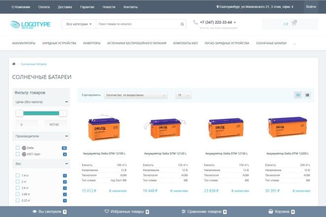 Создам интернет-магазин на CMS OpenCart, OcStore 8 - kwork.ru