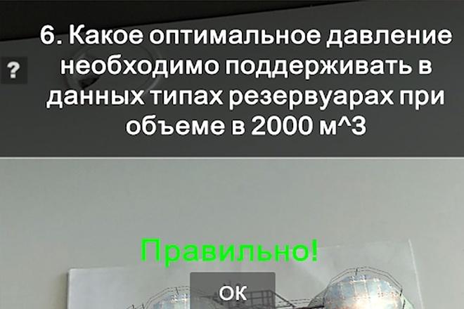 Разработка мобильного приложения AR 2 - kwork.ru