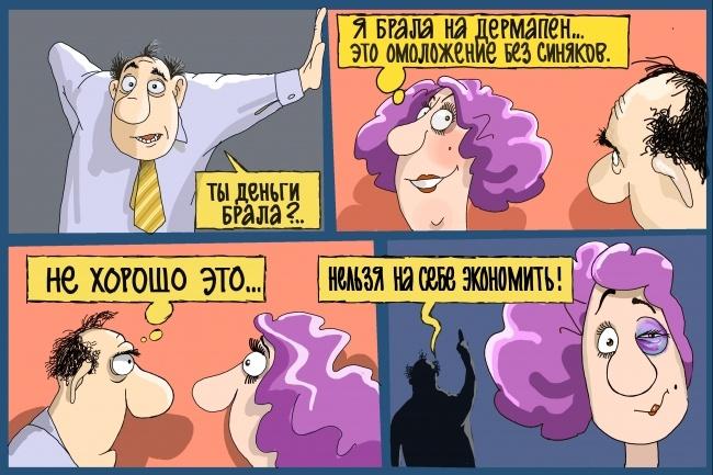 Создам иллюстрацию на медицинскую тематику в стиле карикатуры 11 - kwork.ru