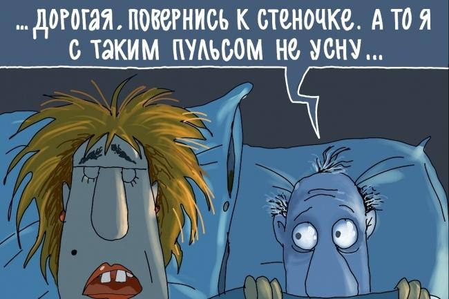 Создам иллюстрацию на медицинскую тематику в стиле карикатуры 7 - kwork.ru