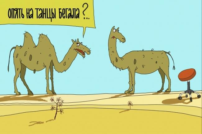 Создам иллюстрацию на медицинскую тематику в стиле карикатуры 4 - kwork.ru