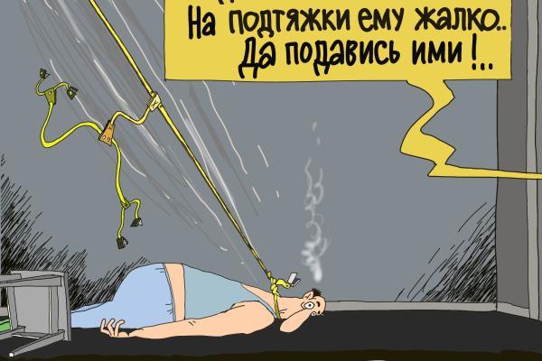 Создам иллюстрацию на медицинскую тематику в стиле карикатуры 35 - kwork.ru