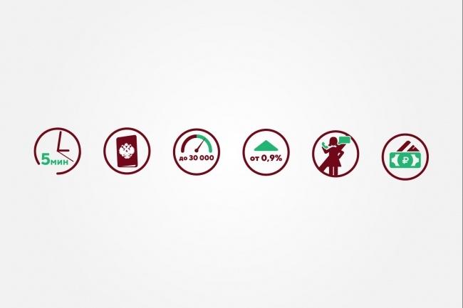 Создам 4 иконки в любом стиле, для лендинга, сайта или приложения 70 - kwork.ru