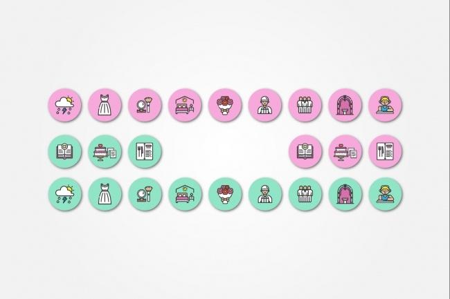 Создам 4 иконки в любом стиле, для лендинга, сайта или приложения 68 - kwork.ru