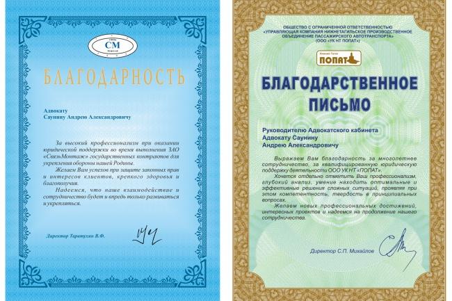 Документы с гильоширной сеткой 1 - kwork.ru