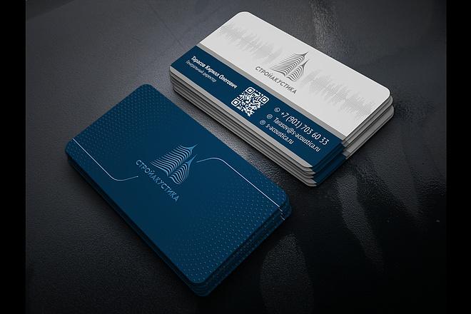 Сделаю дизайн визитки 24 - kwork.ru