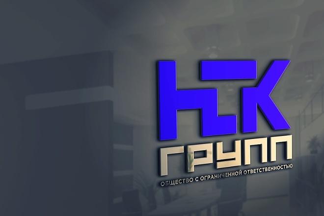 Сделаю дизайн логотипа 41 - kwork.ru