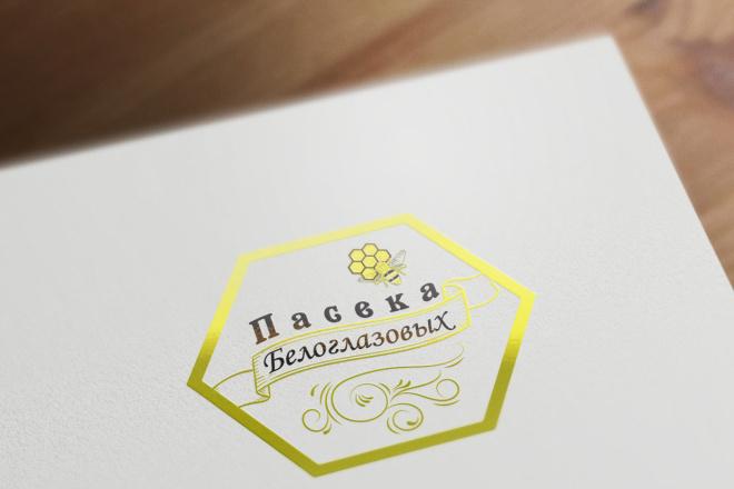 Разработаю винтажный логотип 38 - kwork.ru