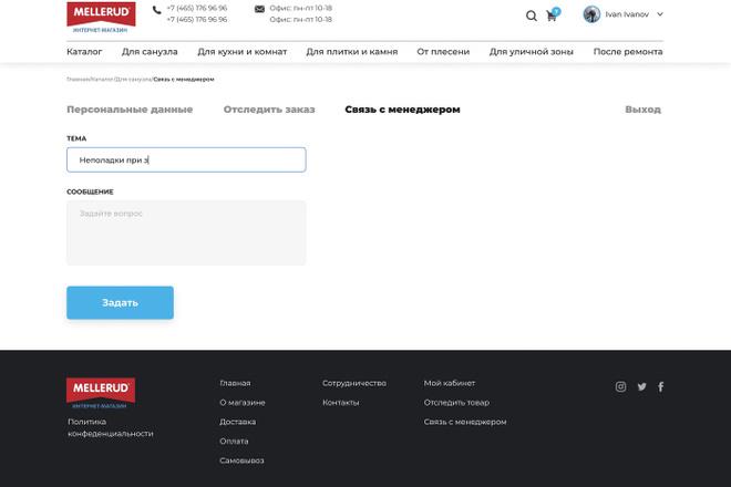 Уникальный дизайн сайта 22 - kwork.ru