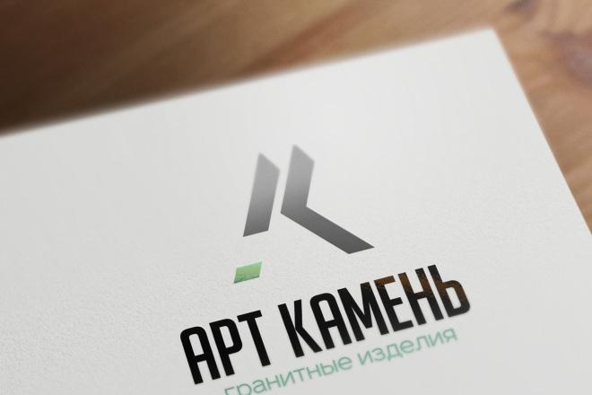 Разработаю Геральдический - Гербовый логотип 25 - kwork.ru