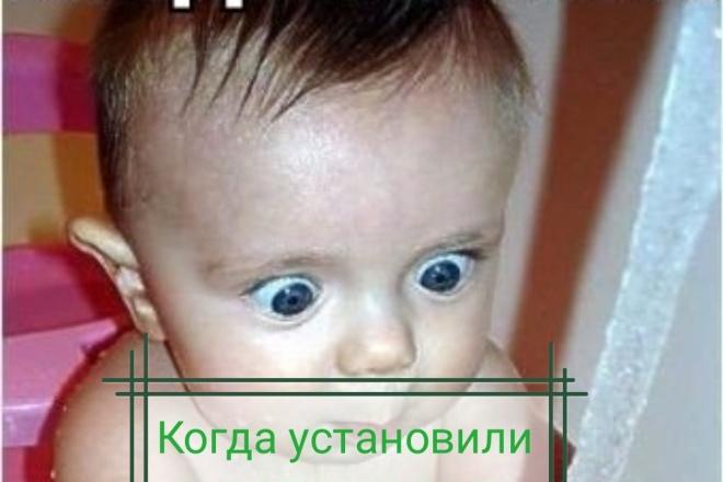 Сделаю 10 мемов на вашу тематику 8 - kwork.ru
