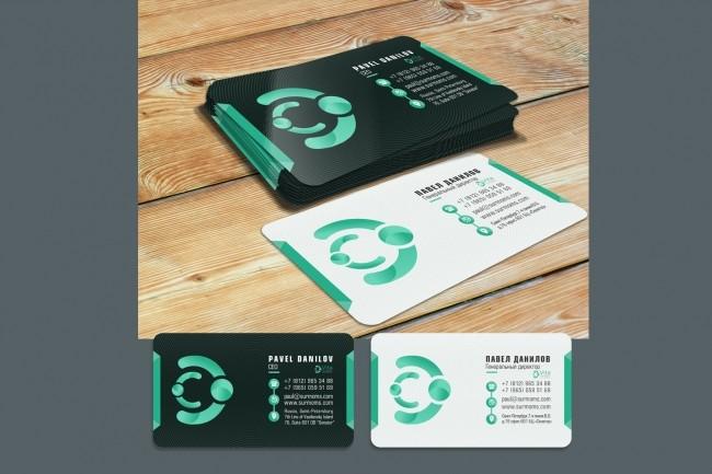Сделаю дизайн визитки 61 - kwork.ru