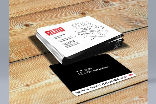 Сделаю дизайн визитки 85 - kwork.ru