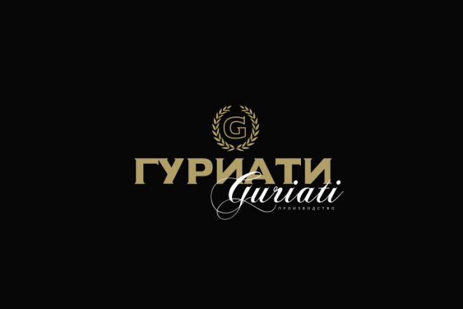 Сделаю стильный именной логотип 153 - kwork.ru