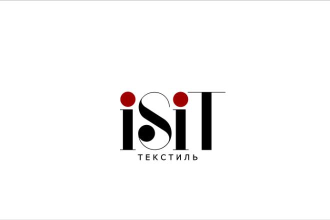Сделаю стильный именной логотип 158 - kwork.ru