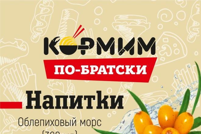 Создам флаер 21 - kwork.ru