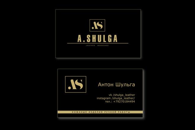 Сделаю элегантный премиум логотип + визитная карточка 34 - kwork.ru