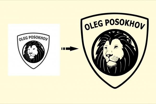 Отрисовка логотипа в векторе 20 - kwork.ru