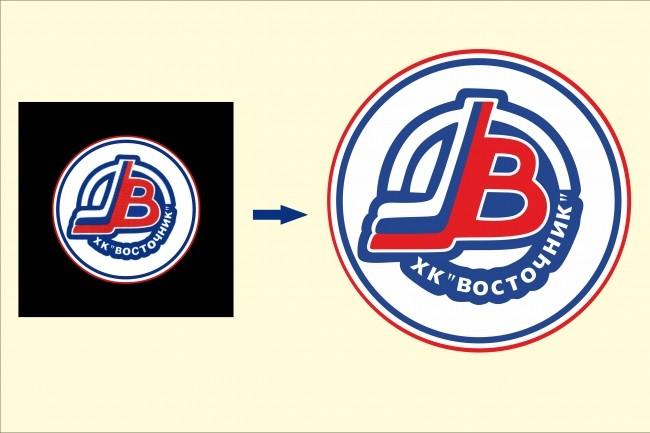 Отрисовка логотипа в векторе 13 - kwork.ru