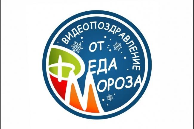 5 Логотипов за 1 кворк 73 - kwork.ru