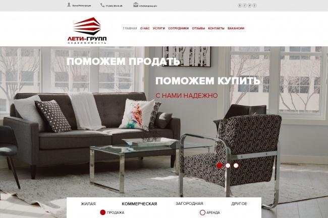 Дизайн 1 экрана Landing Page в psd 42 - kwork.ru