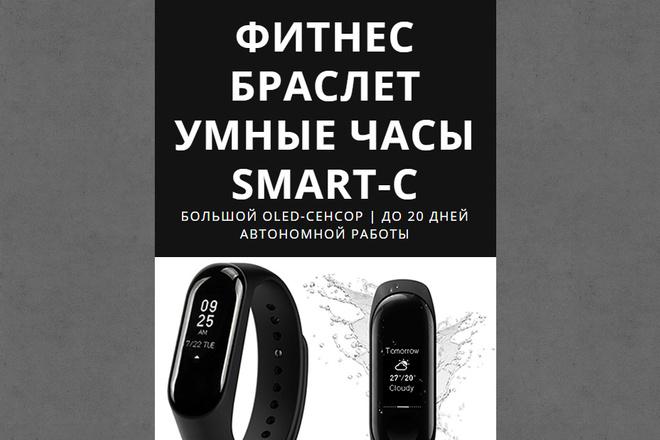 Качественная копия лендинга с установкой панели редактора 5 - kwork.ru