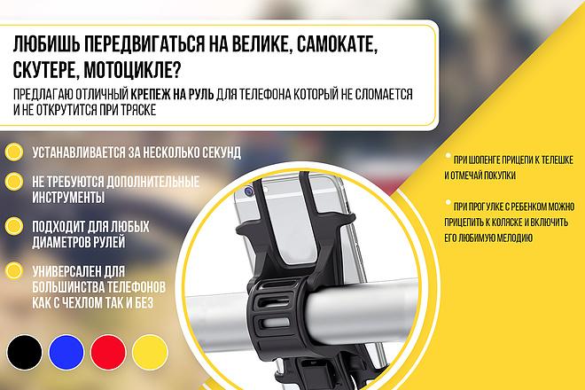Баннеры для сайта или соц. сетей 7 - kwork.ru