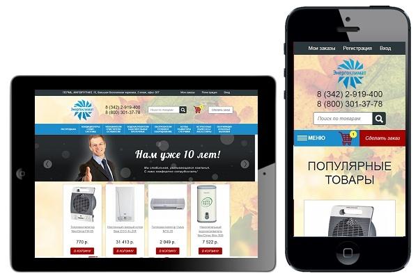 Адаптация сайта под мобильные устройства 57 - kwork.ru