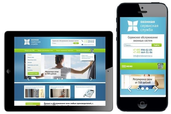 Адаптация сайта под мобильные устройства 59 - kwork.ru