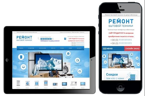 Адаптация сайта под мобильные устройства 35 - kwork.ru