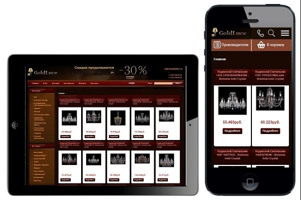 Адаптация сайта под мобильные устройства 34 - kwork.ru