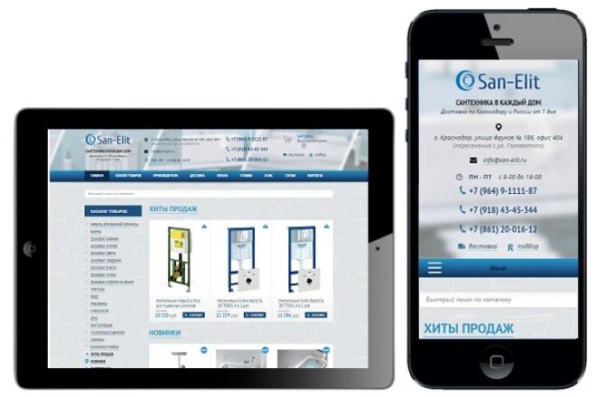 Адаптация сайта под мобильные устройства 94 - kwork.ru