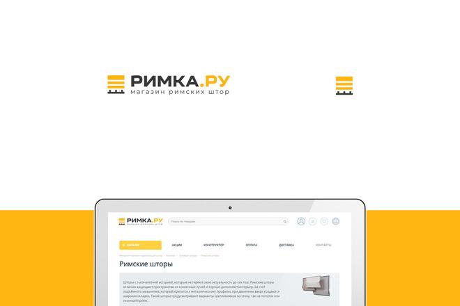 Логотипы для сайта и бизнеса. Минимализм. Исходник в подарок 8 - kwork.ru