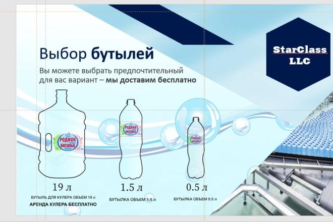 Разработка фирменного стиля 3 - kwork.ru