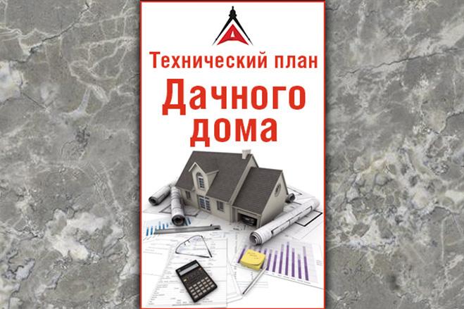 Баннер анимированный . gif 22 - kwork.ru