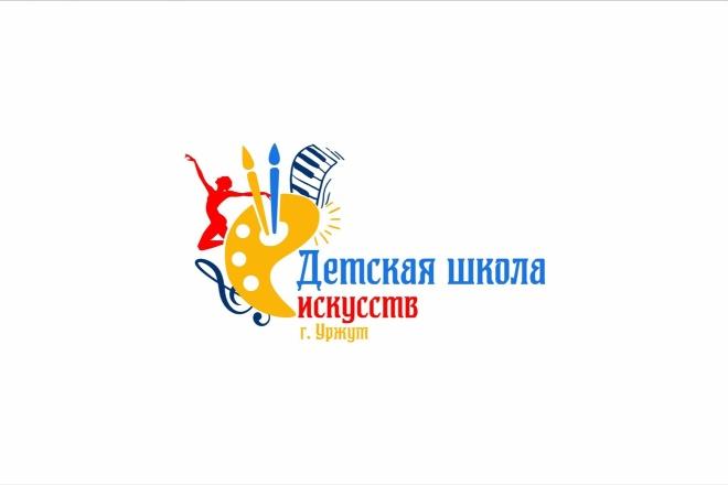3 логотипа в Профессионально, Качественно 144 - kwork.ru