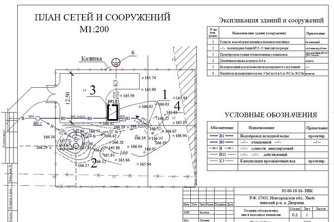 Выполню чертежи в AutoCad 37 - kwork.ru