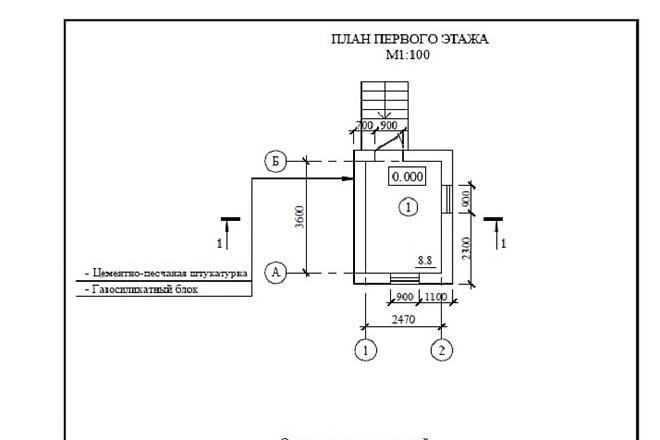 Выполню чертежи в AutoCad 33 - kwork.ru
