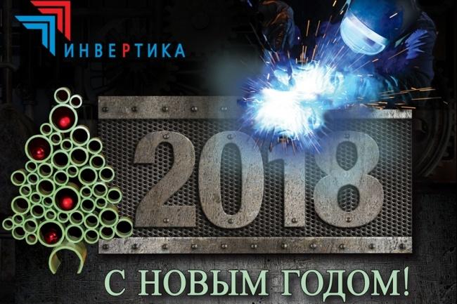 Новогодние открытки 32 - kwork.ru