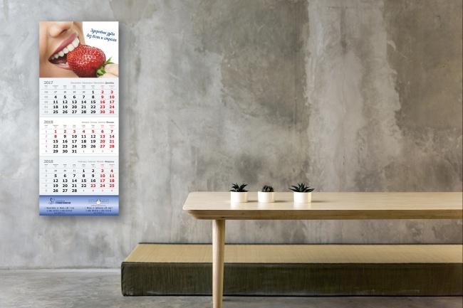 Разработаю дизайн квартального календаря 19 - kwork.ru