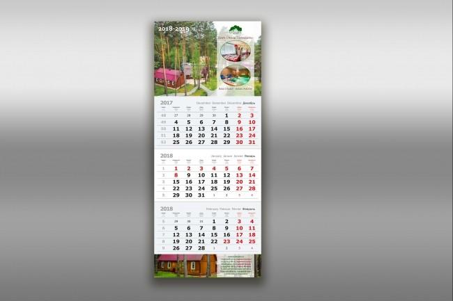 Разработаю дизайн квартального календаря 18 - kwork.ru