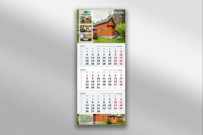 Разработаю дизайн квартального календаря 17 - kwork.ru