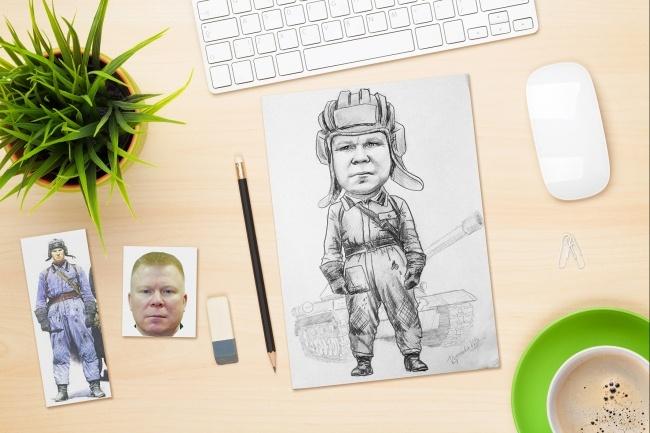 Нарисую шарж 7 - kwork.ru