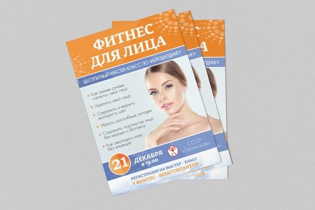 Сделаю макет листовки. Подготовка к печати 1 - kwork.ru