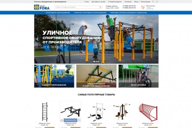 Профессиональный и уникальный дизайн для вашего сайта, качественно 2 - kwork.ru