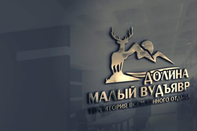 Сделаю дизайн логотипа 1 - kwork.ru