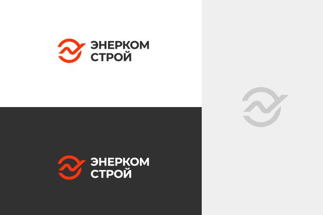2 эффектных минималистичных лого, которые запомнятся 4 - kwork.ru