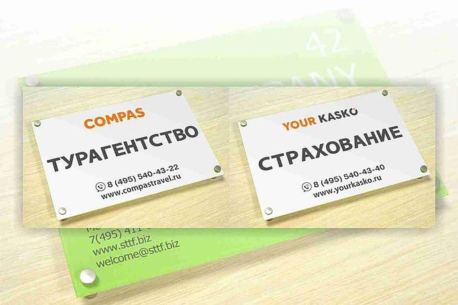 Табличка режим работы. Инфотабличка 10 - kwork.ru