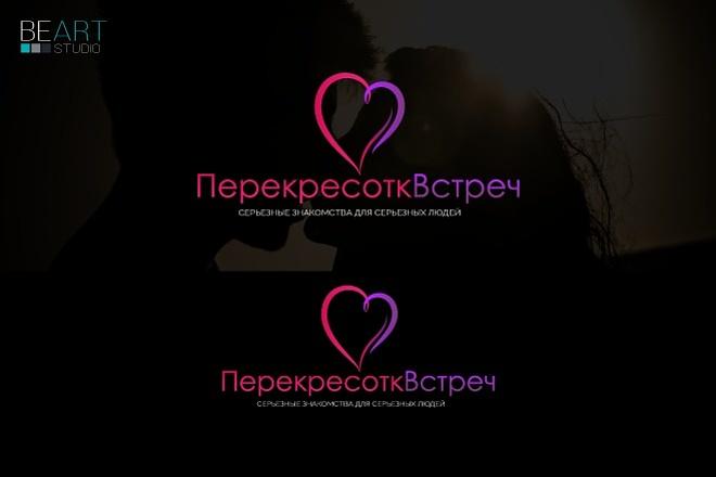 Cоздам логотип по вашему эскизу, исходники в подарок 37 - kwork.ru