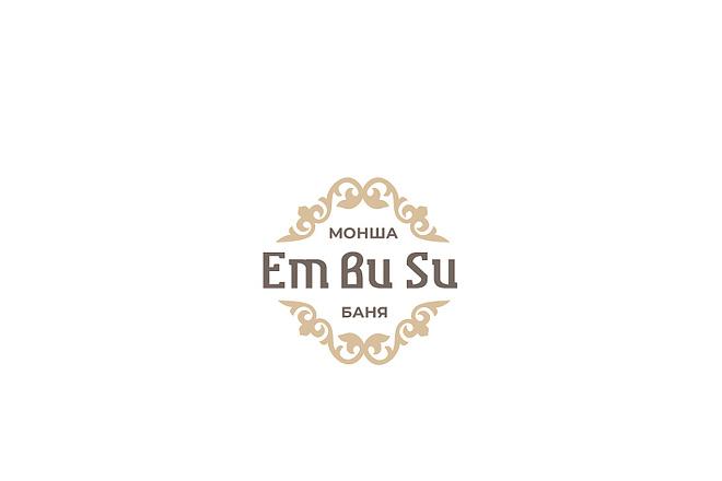 2 эффектных минималистичных лого, которые запомнятся 66 - kwork.ru